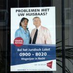Лингвистическое: У вас проблемы?