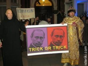 Путин и Чичваркин