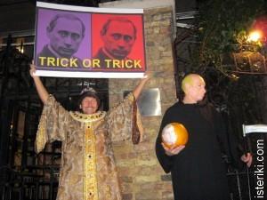Чичваркин и Путин-Смерть на фоне российского консульства