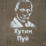 Выборы российской думы в Лондоне.