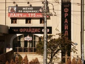 Ресторан TGI Fridays в Москве на Новом Арбате
