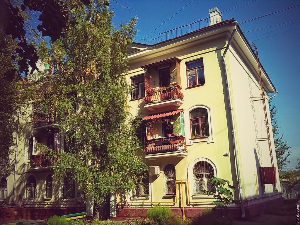 Дом на Варшавке
