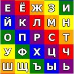 Азбука-хуязбука