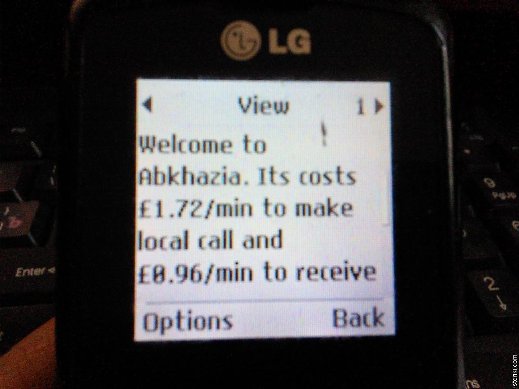 Welcome to Abkhazia