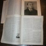 История и фальсификация