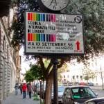 Итальянские картинки: лёгкости перевода