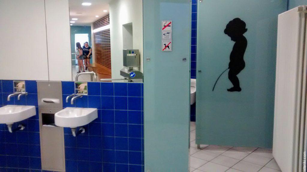 Подземный туалет в Берлине