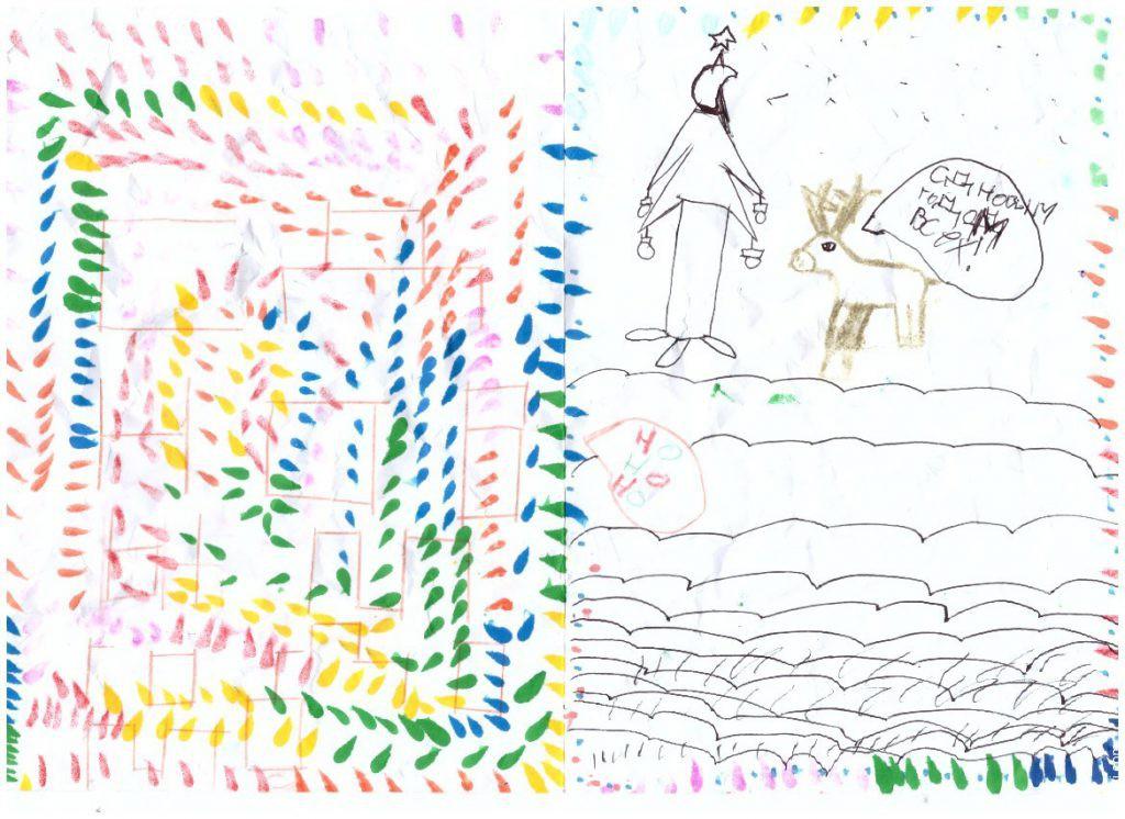 """Детский рисунок """"С Дновым годым"""""""